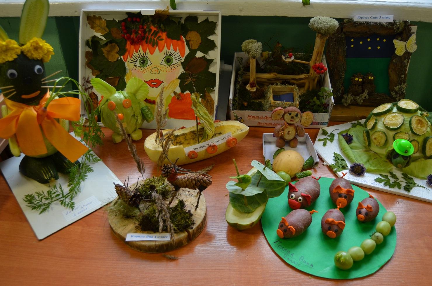 Конкурс поделок из овощей объявление 94